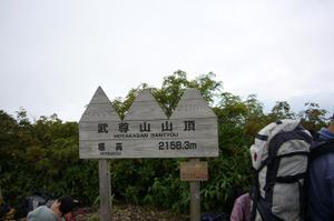 P10604751