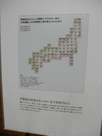 P8150011