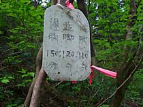 P1060262