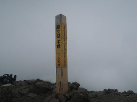 Dscn9476