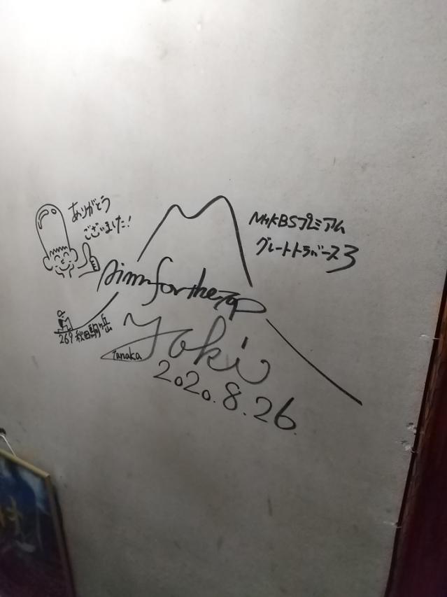 2021718-101
